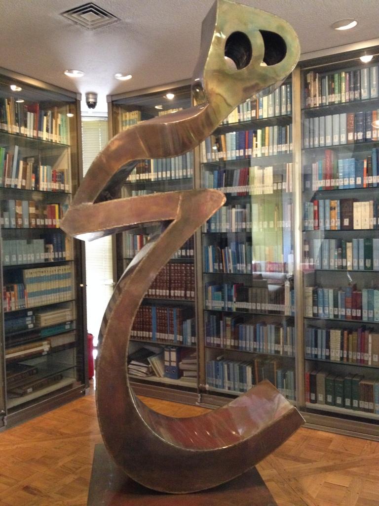 Heech - Niavaran Palace Library - Tehran